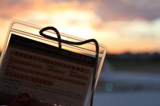 Yuko 20120801 948.JPG