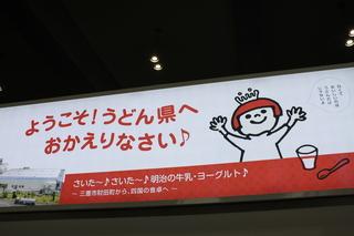 Yuko 20120814 030.JPG