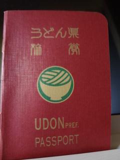 Yuko 20120817 004.JPG