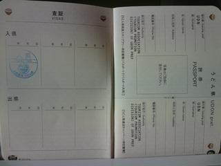 Yuko 20120817 007.JPG