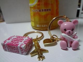 Yuko 20120825 No.2 108.JPG